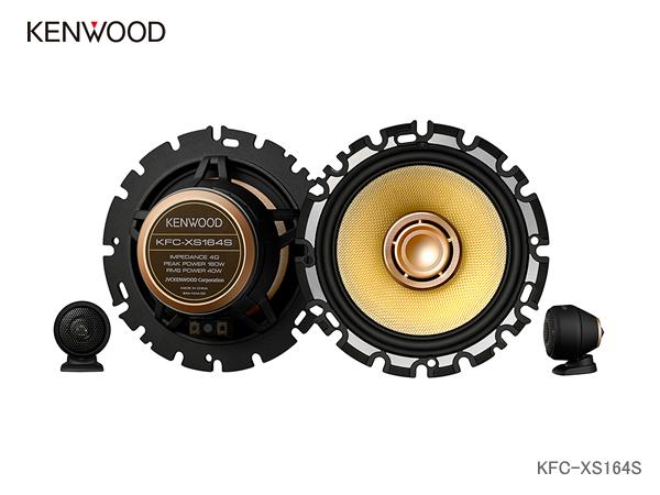 KENWOOD ケンウッド KFC-XS164S 16cmセパレートカスタムフィツトスピ-カ-