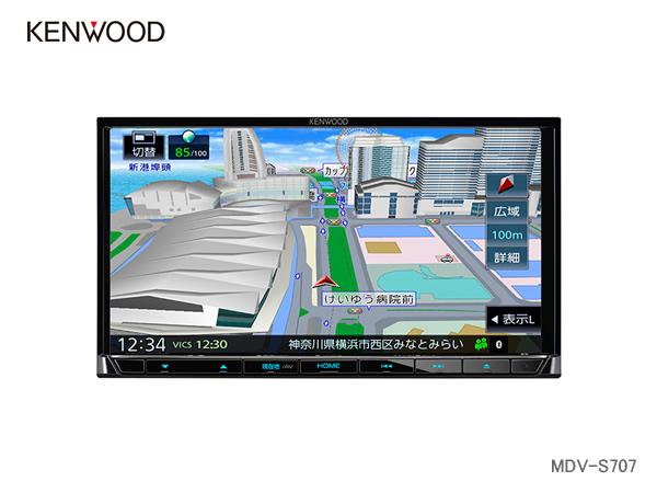<予約順>KENWOOD ケンウッド MDV-S707 CD/DVD/MEMORY NAVI