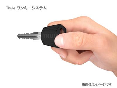 Thule スーリー TH4516 ワンキーシステム シリンダー16コ