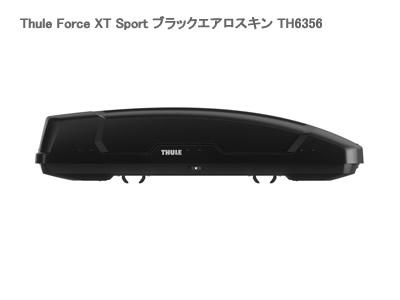Thule スーリー TH6356 フォースXT ルーフボックス SPORT ブラックエアロスキン