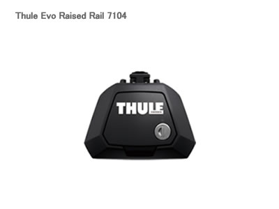 Thule スーリー TH7104 EVOルーフレールフットセット