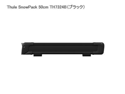 Thule スーリー スキーキャリア TH7324B スノーパック 50センチ ブラック