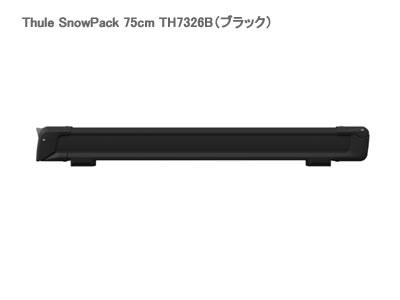 Thule スーリー スキーキャリア TH7326B スノーパック 75センチ ブラック