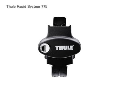 Thule スーリー TH775 Rapid System 775 ルーフレール用フット