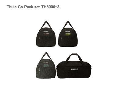 Thule スーリー Go Pack set TH8006-3