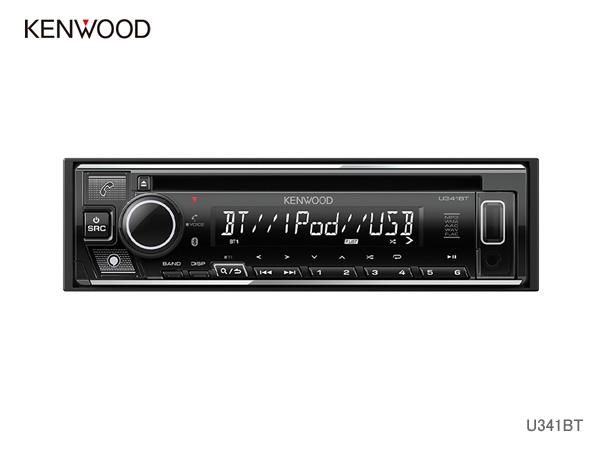 KENWOOD ケンウッド U341BT 1DIN CD/USBレシーバー