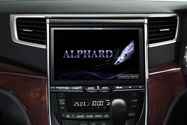 <予約順>ALPINE アルパイン EX10NX-AV20 EX10NX WXGA メモリーナビ アルファードヴェルファイア 20系