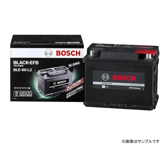BOSCH ボッシュ 輸入車用 BLACK EFBバッテリー BLE-60-L2 アイドリングストップ対応