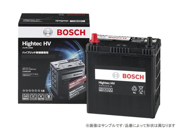 BOSCH ボッシュ Hightec HV バッテリー HTHV-S40B20R 国産ハイブリッド車用