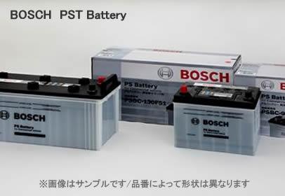 BOSCH ボッシュ PST バッテリー PST-155G51 トラック・商用車用