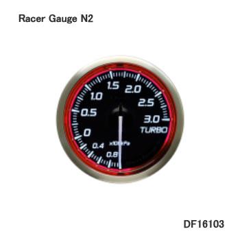 Defi メーター Racer Gauge N2 RED 52φ ターボ計 300kPa DF16103