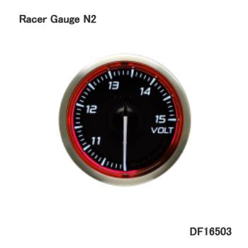 Defi メーター Racer Gauge N2 RED 52φ 電圧計 DF16503