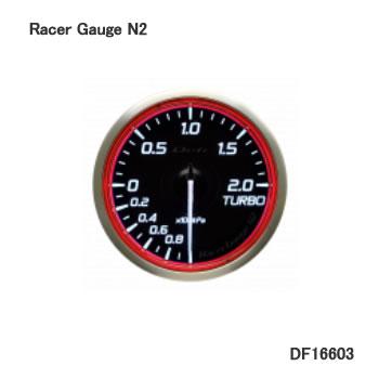 Defi メーター Racer Gauge N2 RED 60φ ターボ計 200kPa DF16603