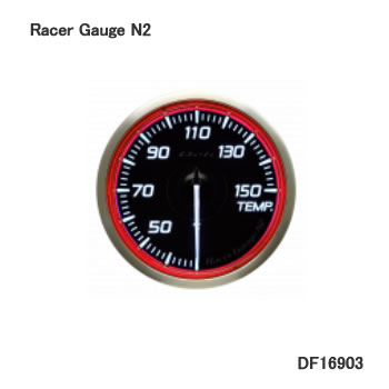 Defi メーター Racer Gauge N2 RED 60φ 温度計 DF16903