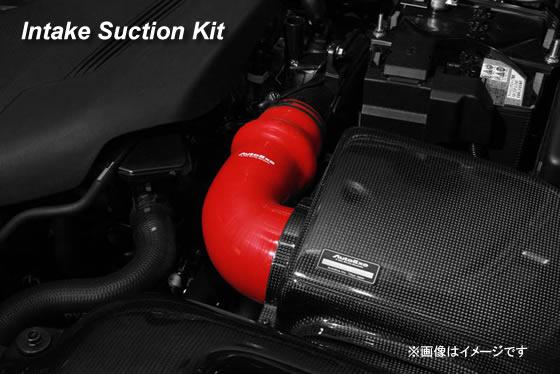 AutoExe オートエグゼ インテークサクションキット MBP9610 CX-30 DM系 ガソリン車(SKY-Xを除く)