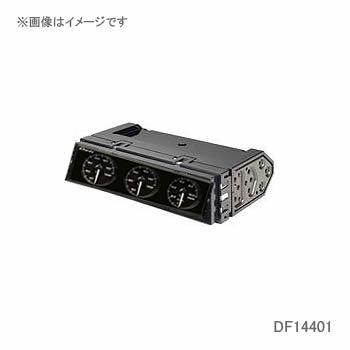 Defi デフィ DIN-Gauge 文字版照明ホワイト 指針照明ホワイト DF14401