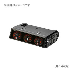 Defi デフィ DIN-Gauge 文字版照明アンバーレッド 指針照明ホワイト DF14402