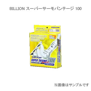 BILLION ビリオン BB1025T10 スーパーサーモ バンテージ100 t1.2×25×10m