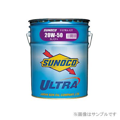 SUNOCO スノコ オイル UltraGT SL 20W50 20L×1缶