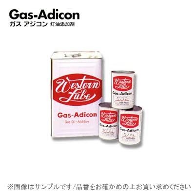 灯油添加剤 ガスアジコン 18L 1缶