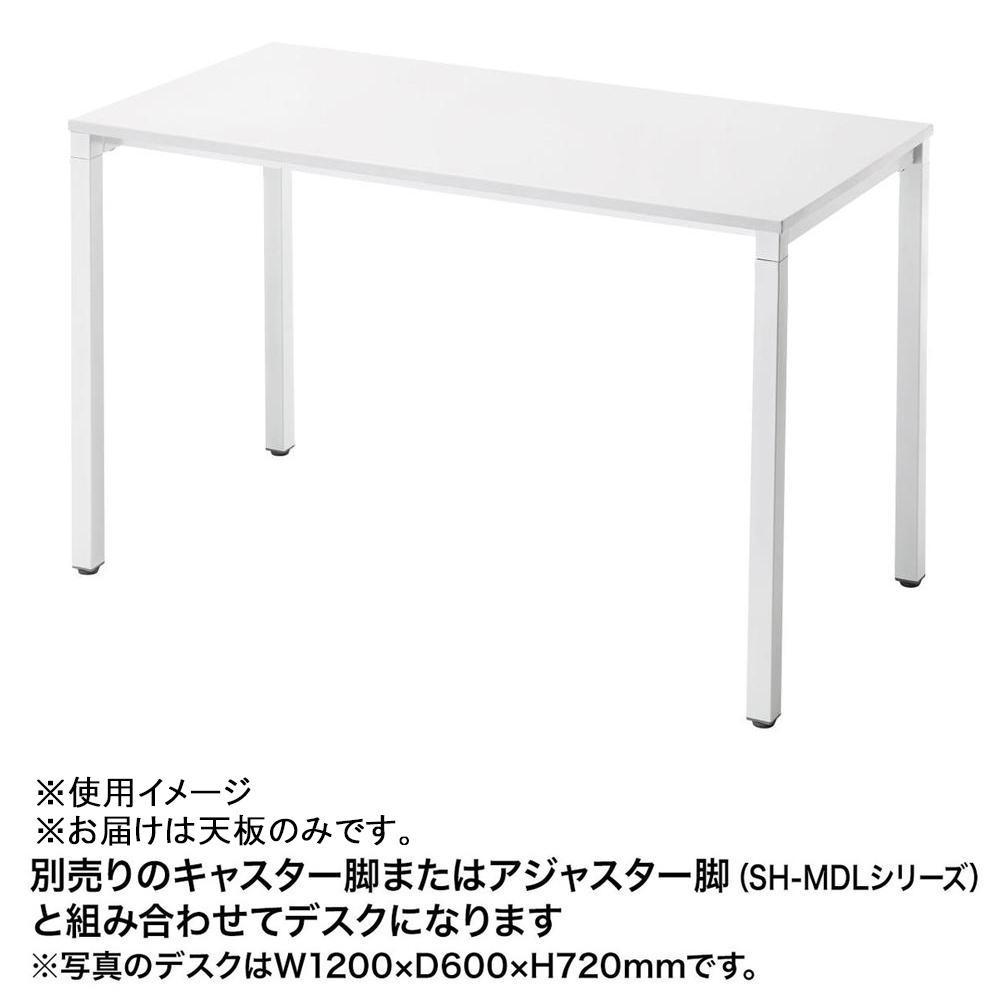 サンワサプライ SH-MD天板 SH-MDT10060P「他の商品と同梱不可/北海道、沖縄、離島別途送料」