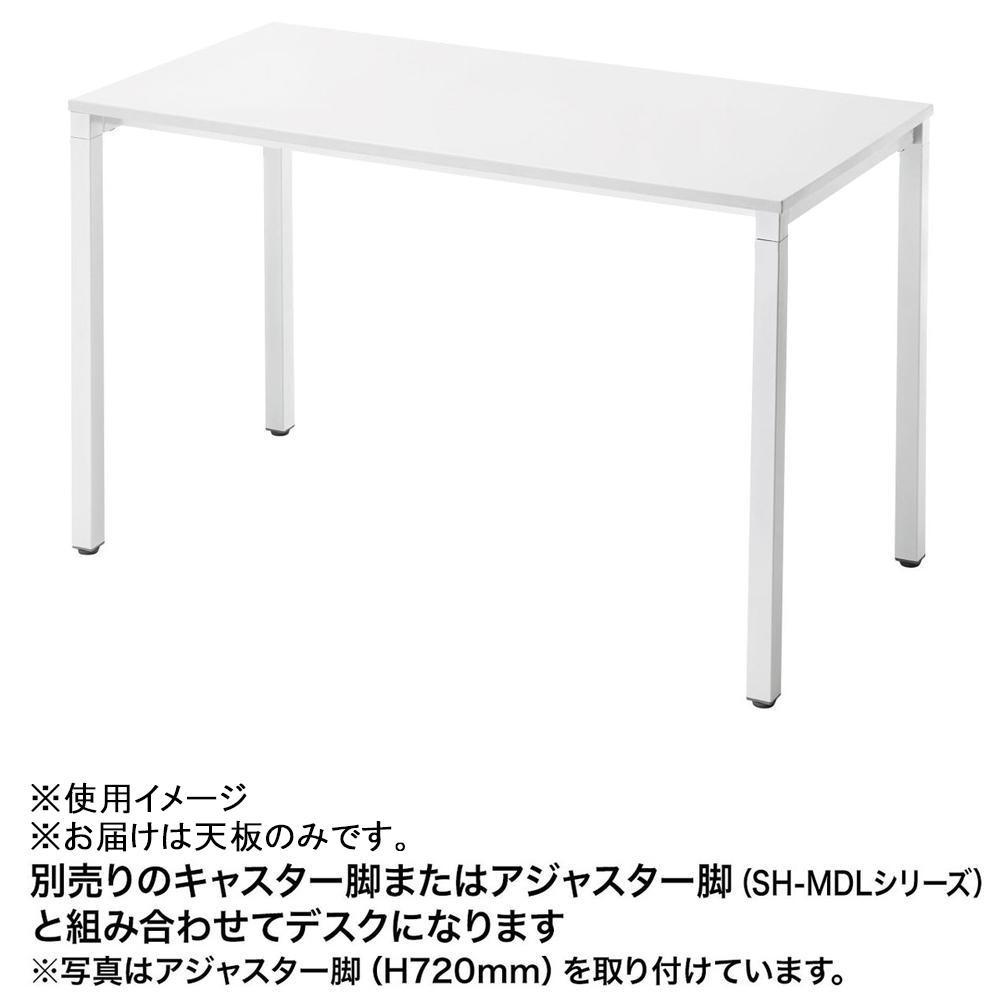 【代引不可】サンワサプライ SH-MD天板 SH-MDT12060P「他の商品と同梱不可/北海道、沖縄、離島別途送料」
