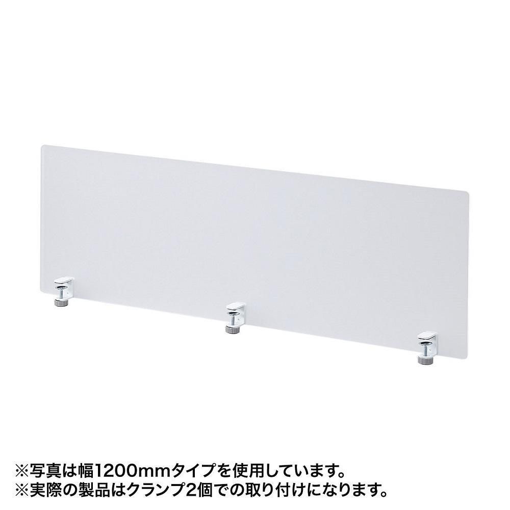 サンワサプライ デスクパネル(クランプ式) SPT-DP60「他の商品と同梱不可/北海道、沖縄、離島別途送料」