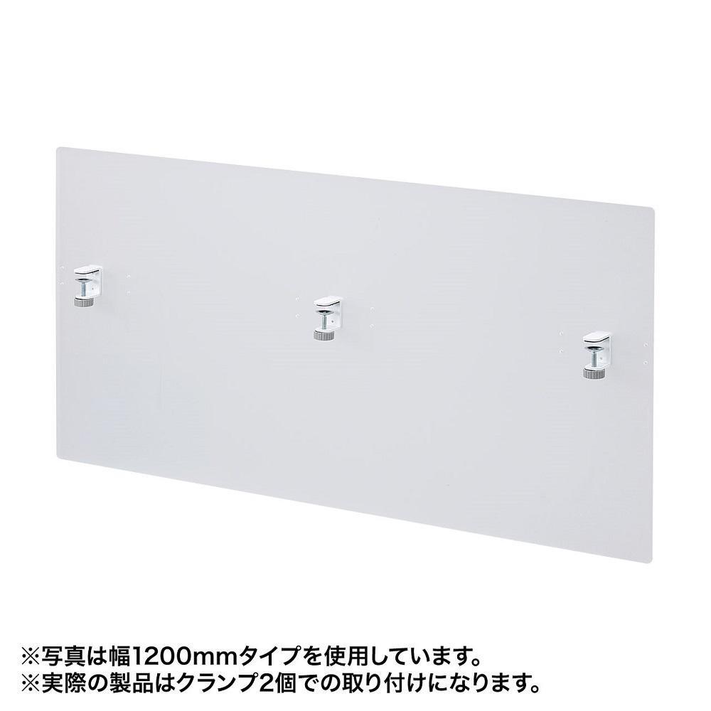 サンワサプライ デスクパネル SPT-DPMK90「他の商品と同梱不可/北海道、沖縄、離島別途送料」