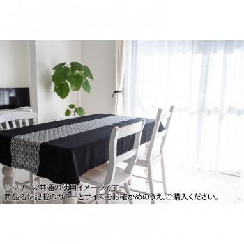 【代引不可】日本製 テーブルクロス ダマスク柄 120×160cm グレージュ「他の商品と同梱不可/北海道、沖縄、離島別途送料」