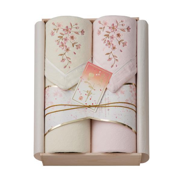 王華 木箱入さくら刺繍シルク混綿毛布2枚セット OK1715「他の商品と同梱不可/北海道、沖縄、離島別途送料」