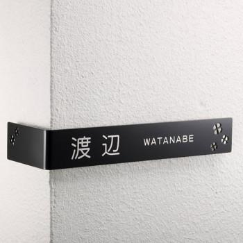 【代引不可】コーナーサイン KA-7「他の商品と同梱不可/北海道、沖縄、離島別途送料」