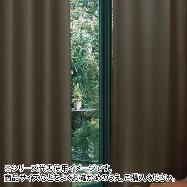 【代引不可】防炎遮光1級カーテン ダークブラウン 約幅150×丈150cm 2枚組「他の商品と同梱不可/北海道、沖縄、離島別途送料」