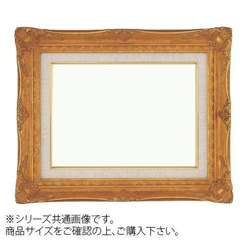 大額 9232N 油額 P6 ゴールド「他の商品と同梱不可/北海道、沖縄、離島別途送料」