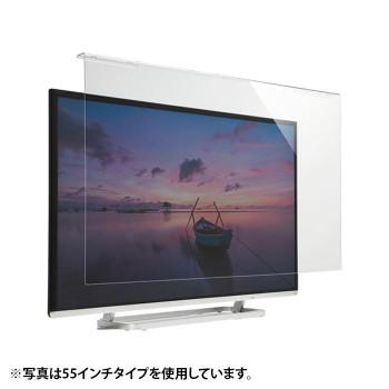 液晶テレビ保護フィルター(42~43インチ) CRT-420WHG2「他の商品と同梱不可/北海道、沖縄、離島別途送料」