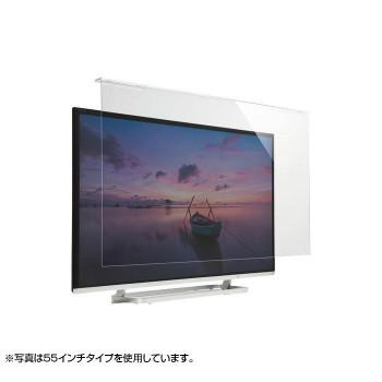 液晶テレビ保護フィルター(48~49インチ) CRT-480WHG「他の商品と同梱不可/北海道、沖縄、離島別途送料」
