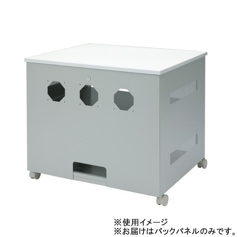 サンワサプライ バックパネル(CP-018N用) CP-018N-2K「他の商品と同梱不可/北海道、沖縄、離島別途送料」