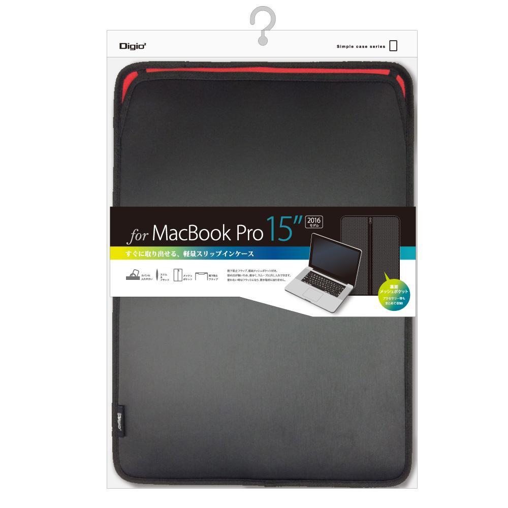 ナカバヤシ 15インチMacBookPro用スリップインケース ポケット付き SZC-MP5103BK「他の商品と同梱不可/北海道、沖縄、離島別途送料」