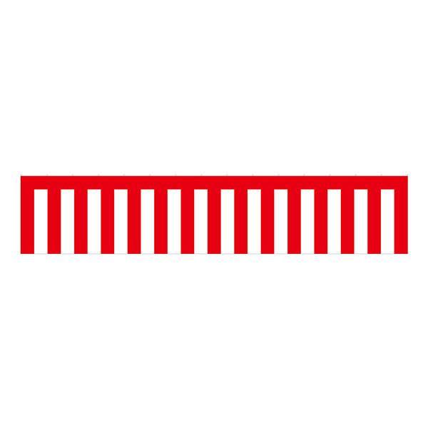B紅白幕 23948 トロピカル 5間 H1800「他の商品と同梱不可/北海道、沖縄、離島別途送料」
