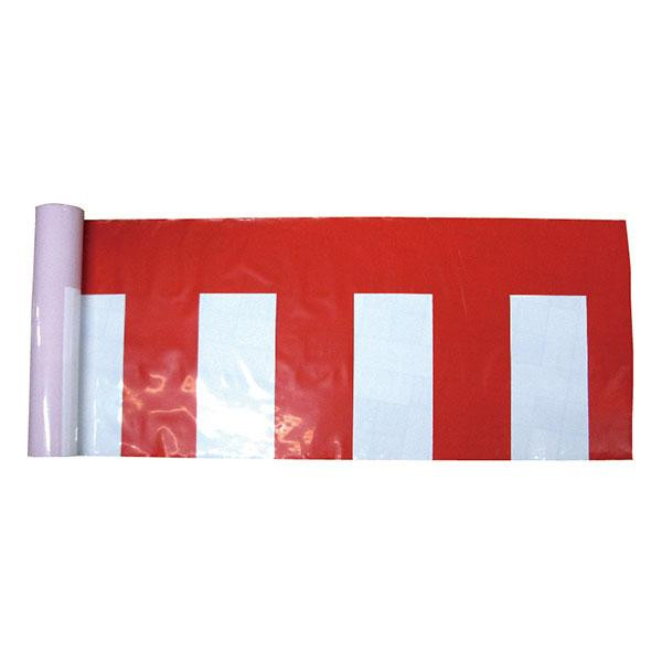 B紅白幕 19408 ポリエチレン H900mm 50m巻「他の商品と同梱不可/北海道、沖縄、離島別途送料」