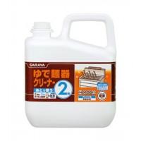 【代引不可】サラヤ ゆで麺器クリーナー 6kg 2剤×3本 51272「他の商品と同梱不可/北海道、沖縄、離島別途送料」