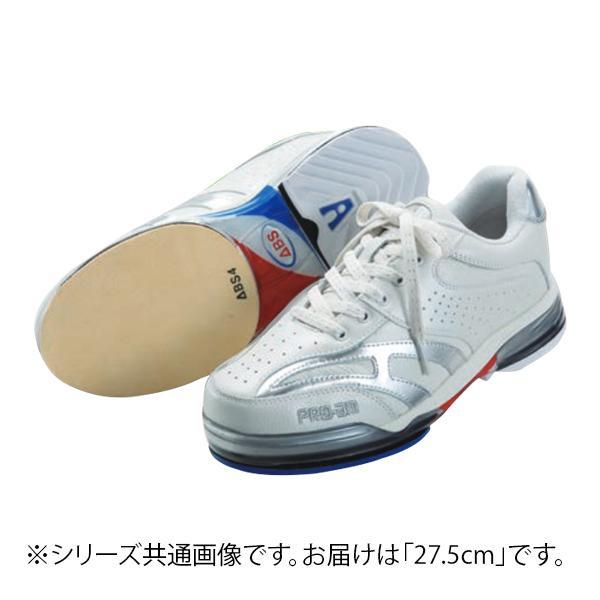 ABS ボウリングシューズ ABS CLASSIC 左右兼用 ホワイト・シルバー 27.5cm「他の商品と同梱不可/北海道、沖縄、離島別途送料」