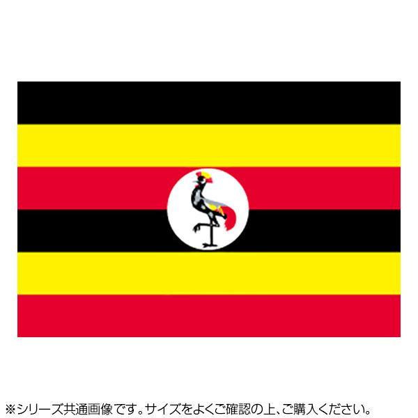 N国旗 ウガンダ No.2 W1350×H900mm 22888「他の商品と同梱不可/北海道、沖縄、離島別途送料」