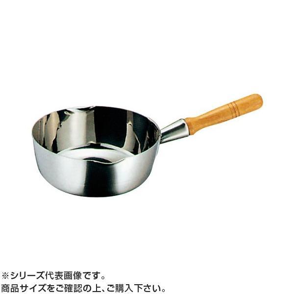 3層鋼クラッド雪平鍋 27cm(5.2L) 014038「他の商品と同梱不可/北海道、沖縄、離島別途送料」
