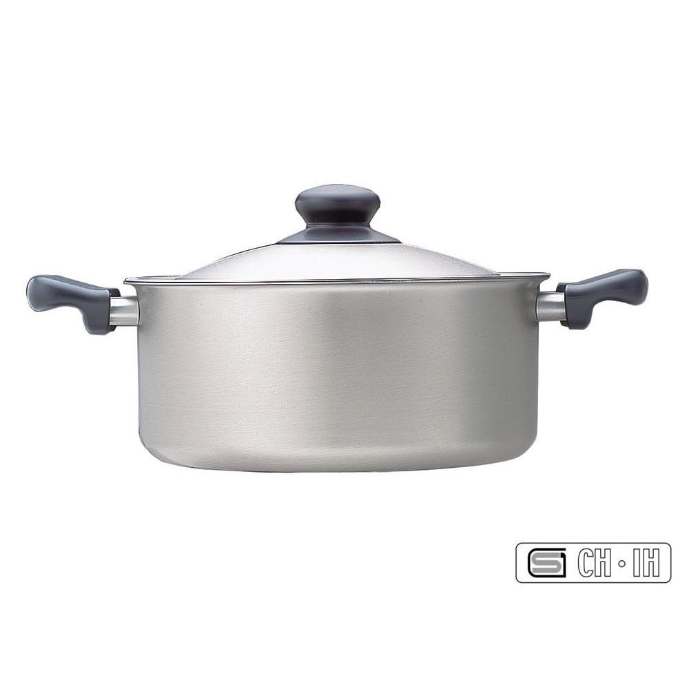 柳宗理 ステンレス・アルミ3層鋼 両手鍋 22cm 浅型 つや消し「他の商品と同梱不可」
