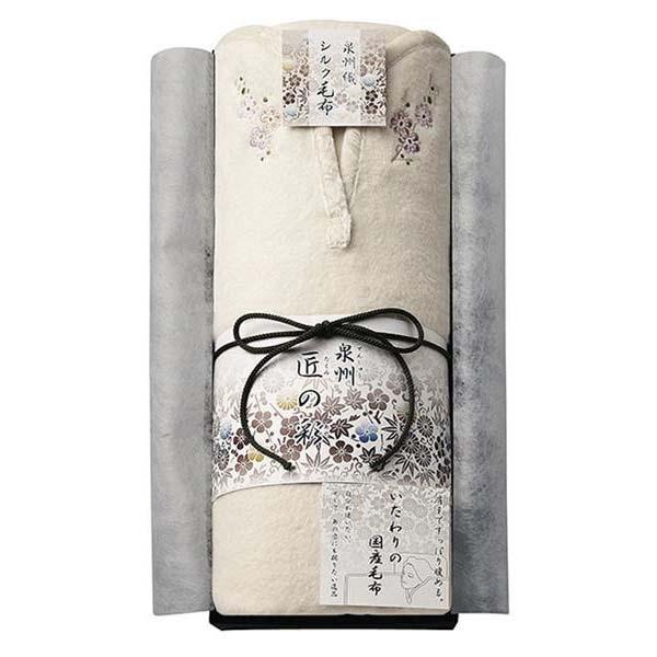 泉州匠の彩 肩あったかシルク毛布(毛羽部分) WES-25030「他の商品と同梱不可/北海道、沖縄、離島別途送料」