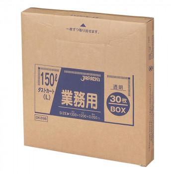 【代引不可】ジャパックス 大型ポリ袋150L ダストカート(L) 透明 30枚×4箱 DKB98「他の商品と同梱不可/北海道、沖縄、離島別途送料」