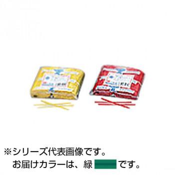 【代引不可】共和 PVC カット品 緑 500本ゴム×2/袋 QA-100-1G 50袋「他の商品と同梱不可/北海道、沖縄、離島別途送料」