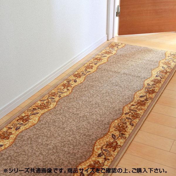 廊下敷き 『リーガ』 ベージュ 約80×700cm 2006270「他の商品と同梱不可/北海道、沖縄、離島別途送料」