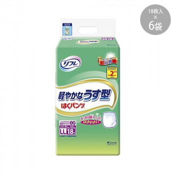【代引不可】17658 リフレ はくパンツ 軽やかなうす型 LLサイズ 18枚 ×6袋「他の商品と同梱不可/北海道、沖縄、離島別途送料」