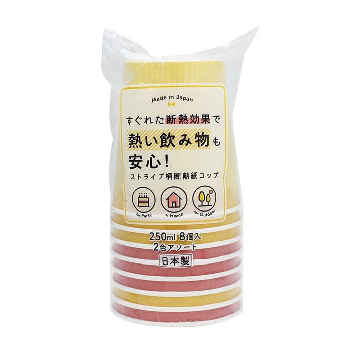 アートナップ ストライプ柄断熱紙コップ 8個×160 ST-46「他の商品と同梱不可/北海道、沖縄、離島別途送料」